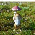 ウサギ置物、ウサギ人形、赤いキノコを持って立っているうさぎ、兎のフィギア、ウサギオブジェecqdrabbit029