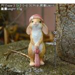 """<span class=""""title"""">ウサギ置物、ウサギ人形、赤いキノコの帽子をかぶっている女の子うさぎ、兎のフィギア、ウサギオブジェecqdrabbit030</span>"""