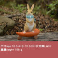 ウサギ置物、ウサギ人形、ニンジン型スケートボードに乗ってマフラーをしているうさぎ、兎のフィギア、ウサギオブジェecqdrabbit031