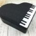 ピアノレッスンバッグ、ピアノバッグ、ピアノカバン、グランドピアノ型と千鳥格子柄に立体鍵盤のショルダーバッグ、合成皮革バッグ、ハンドバッグ、レディースバッグ